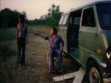 Техасская резня бензопилой. 1974 .